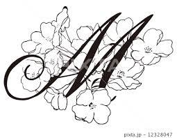 装飾アルファベット Sakura Mのイラスト素材 12328047 Pixta