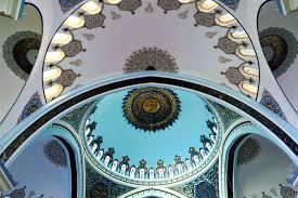 İstanbul'da Cuma namazı kaçta? 17 Ocak İstanbul Cuma namazı saati - ezan  vakti - Haber