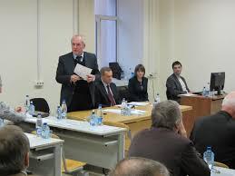 Защита кандидатской диссертации Демидовой А В Кафедра  Защита кандидатской диссертации Демидовой А В Полная фотография Полная фотография