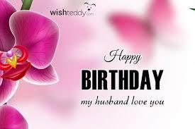 Happy birthday husband i love you images ~ Happy birthday husband i love you images ~ Happy birthday my husband love you