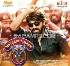 We did not find results for: Chatrapathi Songs Masstamilan Shellfasr