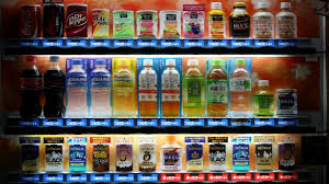 Businesses Looking For Vending Machines Magnificent IoT Business Models Viva The Vending Machine And The IoV TelecomTV