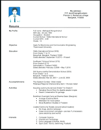 Sample High School Resume No Work Experience Resume Work Experience Section Example No High School Student