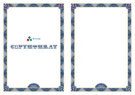 Макеты грамот АйКопи сертификаты и грамоты печать дипломов  Макеты грамот