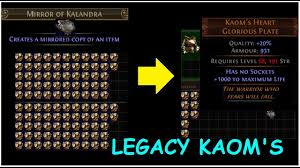 Buying Path Of Exiles Most Expensive Unique Legacy Kaoms Heart 1000 Life 1380 Ex Demi