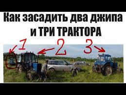 Новый Prado за трактором в грязь?! УАЗ на автомате ...