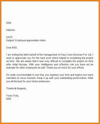 9 Thanking Letter Format Quick Askips