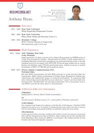 What Is The Best Resume Format New Best Resume Format Use