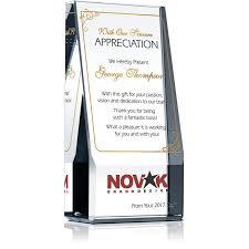 Boss Appreciation Award Idea Wording Sample By Crystal Central
