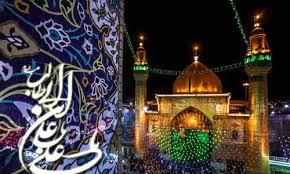 Image result for علی ابن ابیطالب
