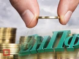 Вернуть пенсионные деньги казахстанцев управляющим компаниям  Вернуть пенсионные деньги казахстанцев управляющим компаниям предлагают эксперты
