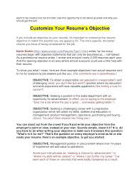 Should You Have An Objective On Your Resume I Need An Objective For My Resume shalomhouseus 2