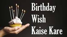 Image result for Birthday wish karne ka tarika