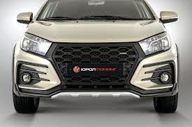 Купить тюнинг <b>бампер передний</b> Xmug 2.0 для Lada Vesta Cross