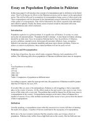 essay on population explosion in human overpopulation  essay on population explosion in human overpopulation