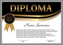 Рамка сертификата диплома конкуренции и низкая предпосылка  Диплом или сертификат вознаграждение Выигрывать конкуренцию награженное Стоковое Изображение