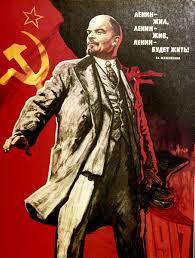 лет революции в каких красках видите победу большевиков вы  Агитационный
