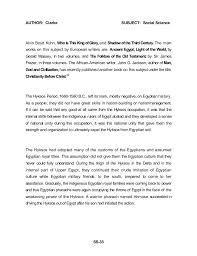 between love and friendship essay a manual for writers of research papers year 2