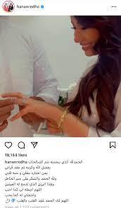 حنان رضا تحتفل بعقد قرانها وتكشف تفاصيل الزواج