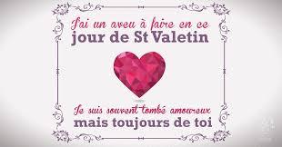 Carte De St Valentin Offert Carte Facebook St Valentin Blog Dolioz