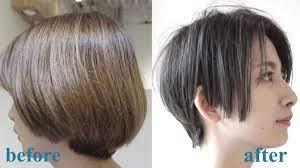 前髪 伸ばし かけ ショート