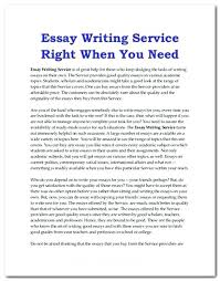 perfect sat essay examples perfect essay examples us monopoly company and us perfect