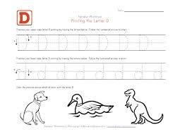 79f ead20e389f9bb8243f2da10b printable preschool worksheets worksheets for kindergarten