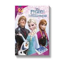 Frozen ราชินีหิมะทะลุจอ - ร้านหนังสือออนไลน์ในเครืออมรินทร์