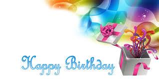 Blank Birthday Banner Happy Birthday Banner Design Cyberuse