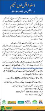 National Bank Of Pakistan Student Loan Scheme 2013 Application Form ...