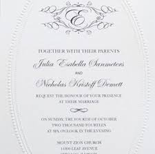 Monogram Wedding Invitation Printable Allfreediyweddings Com