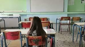 Πότε θα κλείσουν τα σχολεία για το πάσχα; Sxoleia Pote Kleinoyn Gia Kalokairi Oles Oi Hmeronhnies