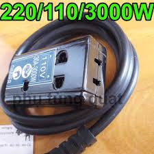 Ổ cắm giảm áp 220V ra 110V 3000W cho máy khoan - mài - cắt - sinh tố - cưa,  giá tốt nhất 80,000đ! Mua nhanh tay!