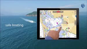 Aqua Map Us Marine Chart Gps By Gec S R L
