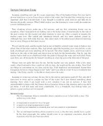 Example Narrative Essays An Example Of A Narrative Essay Example Of An Narrative Essay