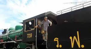 Guide Railway Railway Thai Railway Thai Guide Guide Thai taxqRH0Rw