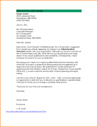 Recommendation Letter Template Medical Residency Copy Sample Medical
