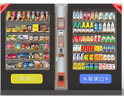 Vending Machine Products List New Fulei Industrial Commercial Co Ltd