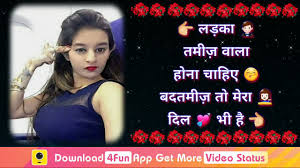 Cool Attitude Status For Girls Best Attitude Shayari In Hindi For Girl Cute Quotes For Girls
