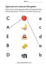 Preschool Letter Worksheets Free Kindergarten Alphabet Lower Case ...