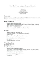 Cna Resume Sample With No Experience Template Resume Samples With No ...