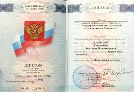 Диплом о высшем образовании узбекистана список специальностей администрация и преподавательский состав другая важная информация Программы обучения за 15 летний период работы компании наши