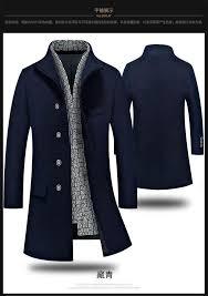 new 2016 autumn winter men s slim windbreaker man wool trench coat men medium long woolen cashmere coat outerwear
