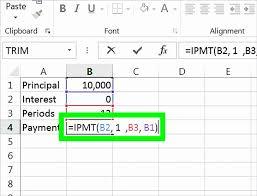 Car Loan Amortization Schedule Excel New Auto Loan Spreadsheet Excel