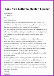 Gratitude Letter Template How To Write Thank You Letter To Teacher Principal How