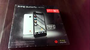 HTC Butterfly unboxing