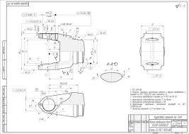 Технологический процесс изготовления вилки карданного вала  Технологический процесс изготовления вилки карданного вала 5320 2201022 проектирование и расчет приспособления для фрезерования