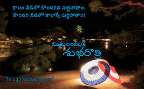 don t forget loved ones and friends good night e