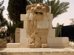 Image result for religious statues in syria
