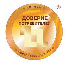 Главная Рекламное агентство ПЛАЗМА г Владимир Компания Плазма стала обладателем Диплома Доверие потребителей Спасибо за признание Мы с удовольствием работаем для Вас
